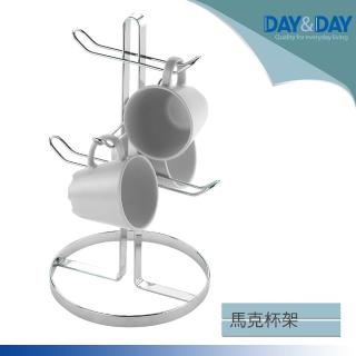 【DAY&DAY】馬克杯架(ST3051)