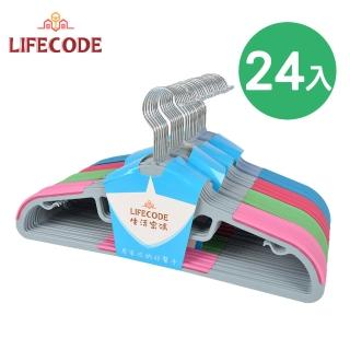 【LIFECODE】乾濕兩用S型防滑衣架(24入)