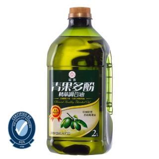 【福壽】青果多酚精華調合油(2L)