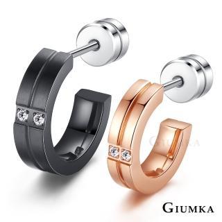 【GIUMKA】永恆守護德國精鋼栓扣式 男女情人對耳環 單邊單個價格 MF5020