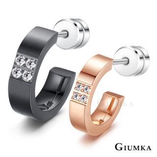 【GIUMKA】完美世界德國精鋼栓扣式 男女情人對耳環 單邊單個價格 MF5018