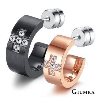 【GIUMKA】戀愛崇拜德國精鋼栓扣式 男女情人對耳環 單邊單個價格 MF5014