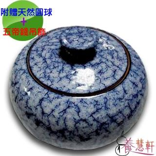 【養慧軒_12H】鶯歌陶瓷 藍天目釉 招財大聚寶盆(含蓋)