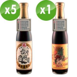 【瑞春醬油】台灣好醬黑豆醬油X5+平安醬黑豆醬油X1