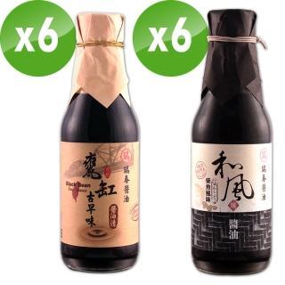 【瑞春醬油】甕缸古早味醬油清油X6瓶+和風醬油柴魚風味X6瓶