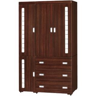 【綠活居】拉姆森時尚胡桃4x7尺拉門衣櫃