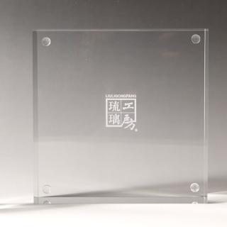【琉璃工房】搭配底座11x11x5cm(壓克力)