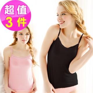 【Emon】肩帶可調式 機能涼感衣(粉/香檳/黑-三件組)