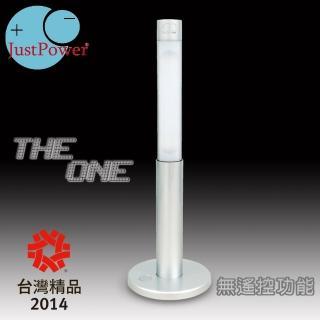 【Just Power】LED智慧型觸控桌燈 - The One 唯一-無遙控功能(星鑽銀)