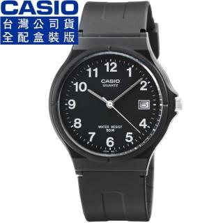 【CASIO】卡西歐薄型日誌石英錶-黑(MW-59-1B)