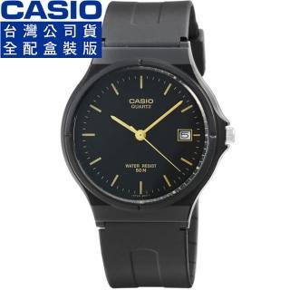 【CASIO】卡西歐薄型日誌石英錶-黑(MW-59-1E)