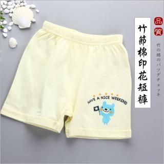 日本熱銷竹節棉嬰兒棉內搭短褲(男/女款-2件入)