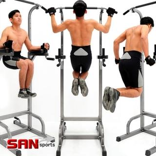 【SAN SPORTS】第二代室內單槓雙槓+伏地挺身器(C177-10102)