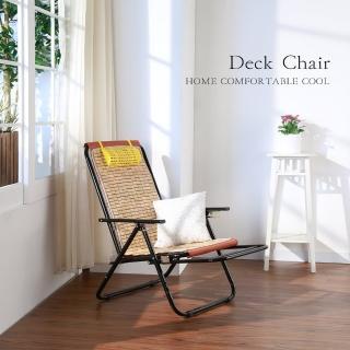 五段式麻將涼椅/折疊椅/休閒椅
