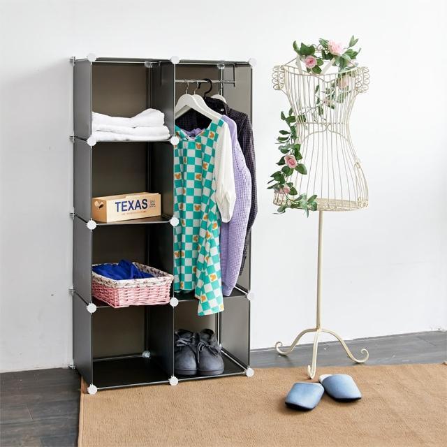 【ikloo宜酷屋】魔術空間8格衣櫥附門4片組合櫃(黑色)