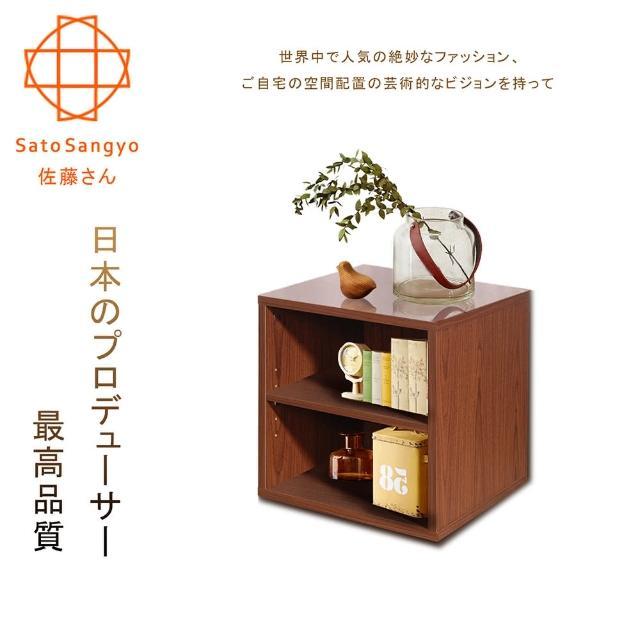 【Sato】Hako有故事的風格-雙格櫃(復古胡桃木紋)