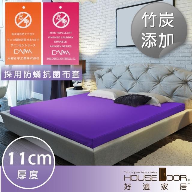 【House Door】日本防蹣抗菌竹炭11cm彈力波浪記憶床墊(雙人5尺)