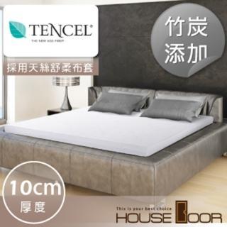 【House Door】頂級涼感天絲10cm竹炭平面記憶床墊(雙人加大6尺)