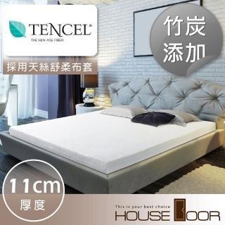 【House Door】天絲纖維表布11cm厚竹炭波浪記憶床墊(單人加大)
