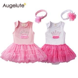【baby童衣】嬰兒包屁衣 皇冠造型蛋糕裙附髮帶 52212(共二色)