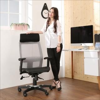 【BuyJM】現代風全網升降扶手高背辦公椅