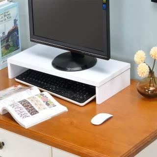 【ONE 生活】防潑水桌上型置物架-兩入(木*胡*白)