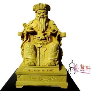 【養慧軒_12H】金剛砂陶土精雕佛像-土地公財神(木色)