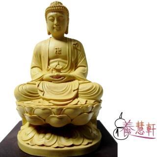 【養慧軒_12H】金剛砂陶土精雕佛像  藥師佛(木色)