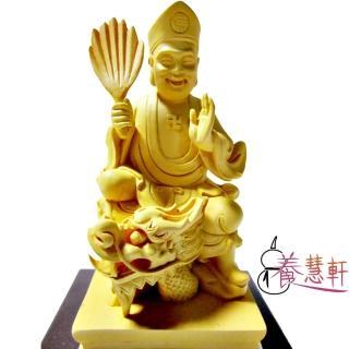 【養慧軒_12H】金剛砂陶土精雕佛像  降龍濟公(木色)