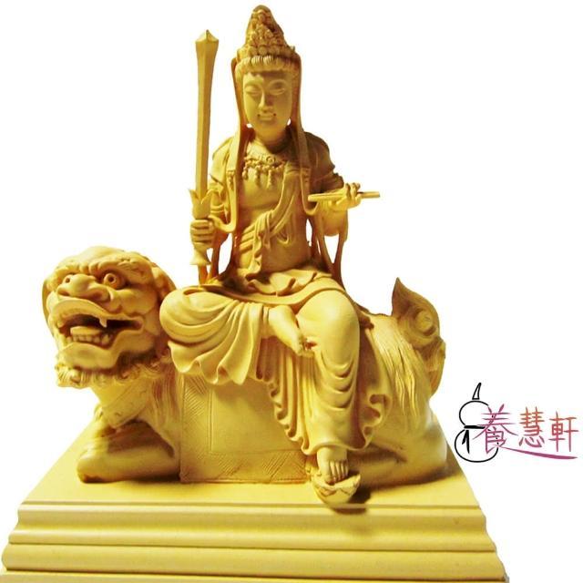 【養慧軒_12H】金剛砂陶土精雕佛像  文殊菩薩(木色  高13*長11.5公分)