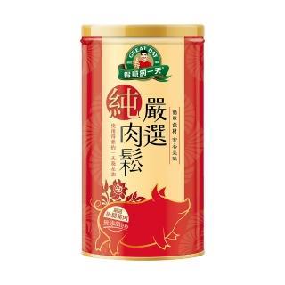 【得意的一天】健康肉酥200g/罐