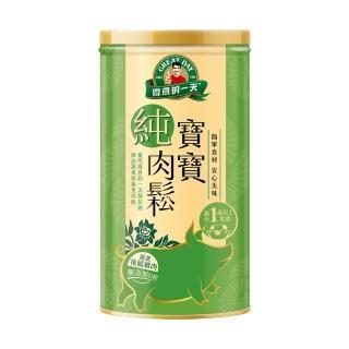 【得意的一天】香蔬寶寶肉酥200g/罐