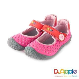 【Dr. Apple 機能童鞋】洞洞涼一夏超cute休閒童鞋(粉)