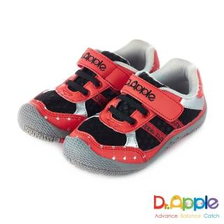 【Dr. Apple 機能童鞋】超透氣大網格拉風童鞋(黑)