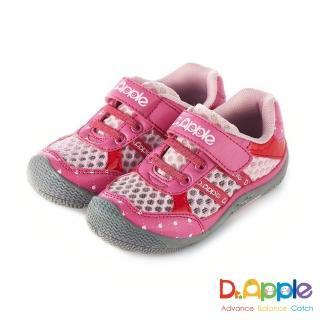 【Dr. Apple 機能童鞋】超透氣大網格拉風童鞋(粉)