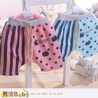 【魔法Baby】兒童夏季休閒短褲(k41194)