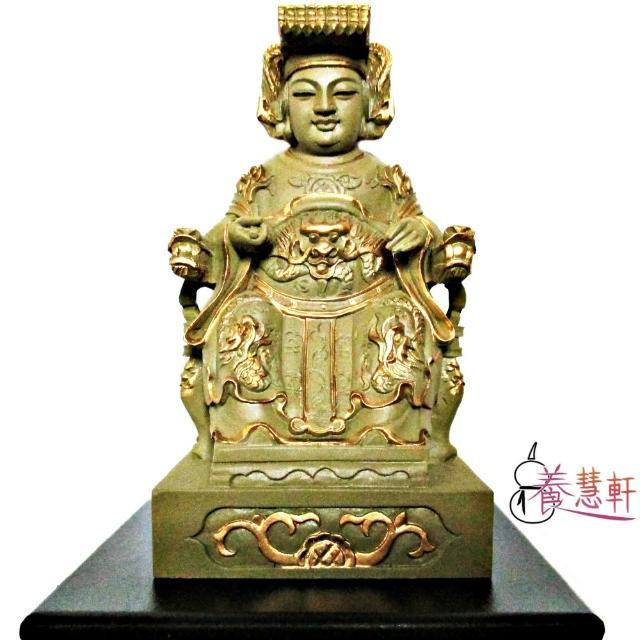 【養慧軒_12H】金剛砂陶土精雕佛像  媽祖娘娘(石金色  含底座)