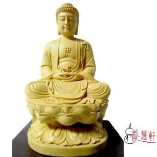 【養慧軒_12H】金剛砂陶土精雕佛像  阿彌陀佛(木色    含底座)