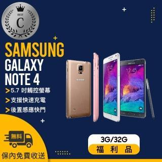 【SAMSUNG 福利品】GALAXY NOTE 4 N910U 智慧型手機(32G)