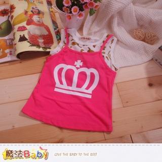 【魔法Baby】女童假兩件背心裙(k40845)