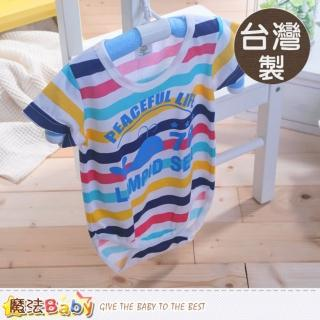 【魔法Baby】台灣製寶寶短袖包屁衣(k41026)
