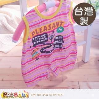 【魔法Baby】台灣製女寶寶無袖包屁衣(k41033)