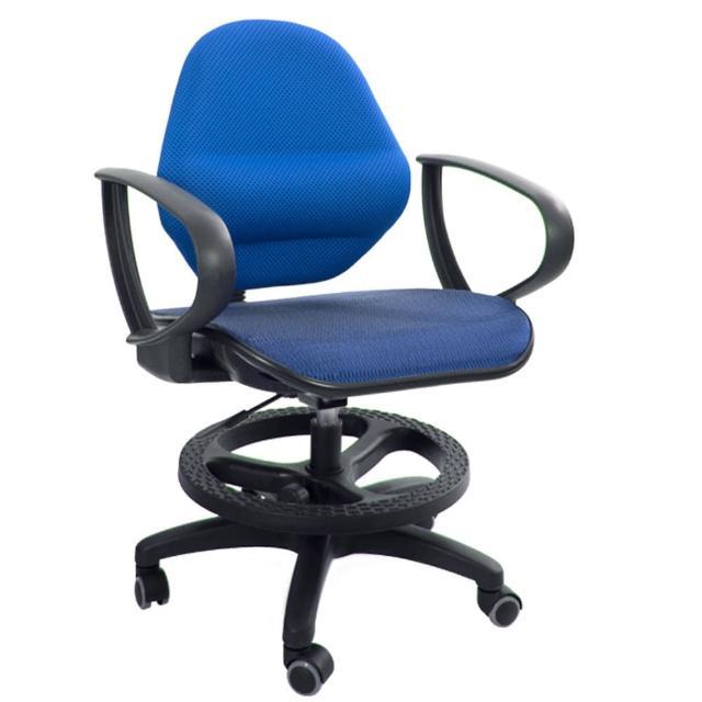 【吉加吉】兒童半網 成長椅 TW-057PRO(三色)