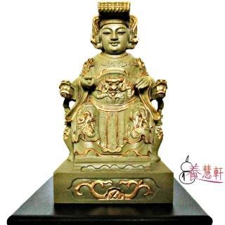 【養慧軒】金剛砂陶土精雕佛像  媽祖娘娘(石金色  含底座)