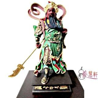 【養慧軒】金剛砂陶土精雕佛像  迦藍關公(彩繪盒裝、含木製底座)