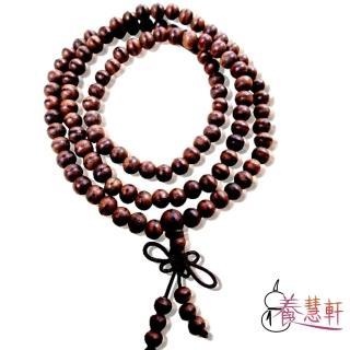 【養慧軒】天然紅沙沉香 108顆念珠(圓珠直徑6mm)