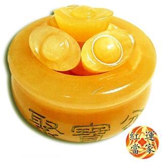 【紅運當家】天然黃玉聚寶盆+6只黃玉元寶(優惠組)