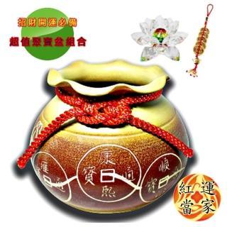 【紅運當家】大福袋型 鶯歌陶瓷招財聚寶盆(不含蓋)