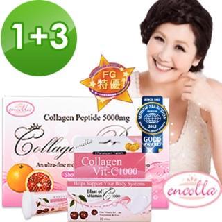 【安卡拉公主】莓果膠原蛋白超值1+3組(30包/盒   10錠/條*3)