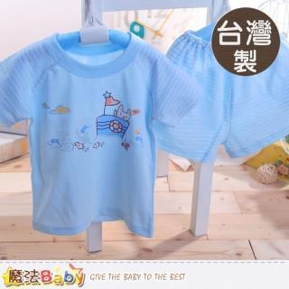 【魔法Baby】台灣製兒童夏季短袖居家套裝(k40951)